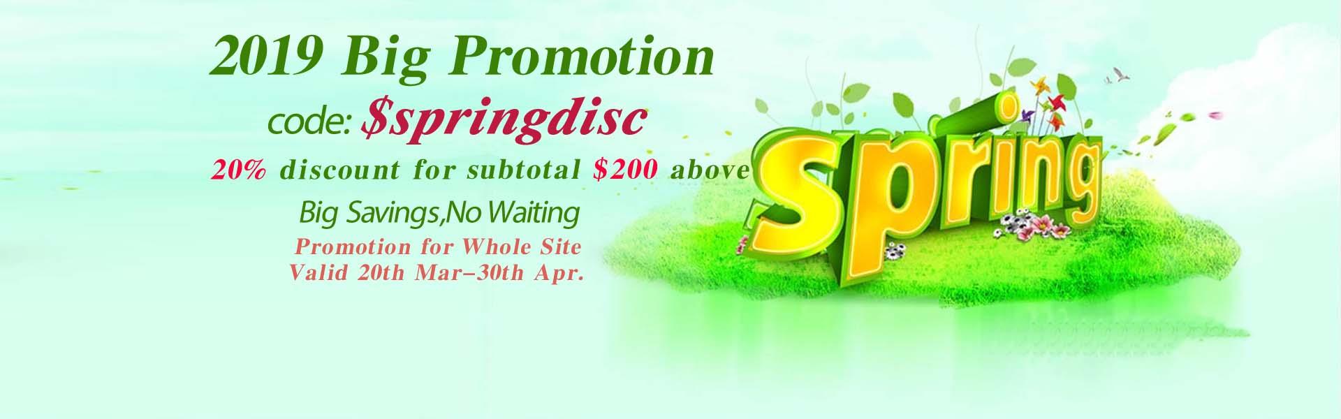 promotion 2019 Spring